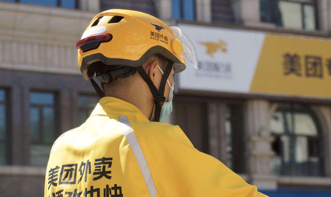 骑手可语音处理订单
