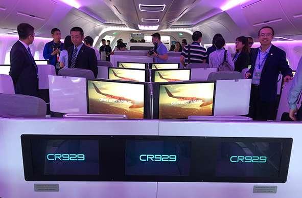 CR929 宽体客机首架机已开工制造