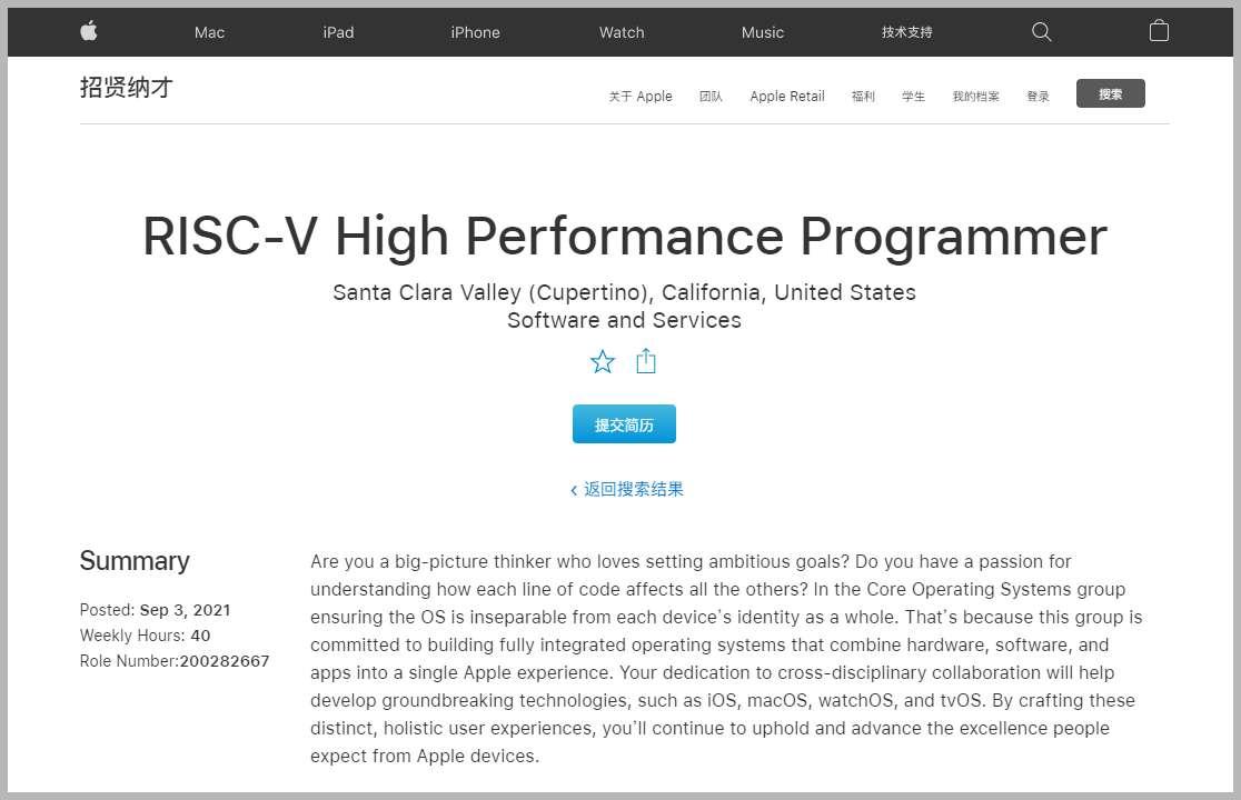 苹果研发 RISC-V :  或将替代 ARM 架构
